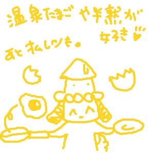 Cocolog_oekaki_2010_06_29_07_52