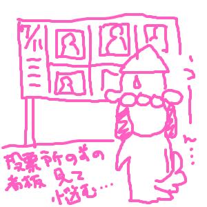 Cocolog_oekaki_2010_07_11_12_33