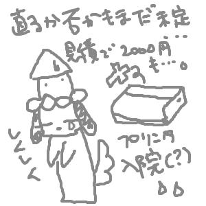 Cocolog_oekaki_2010_07_17_07_42