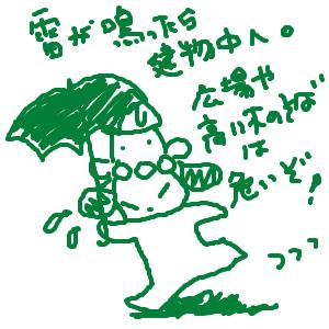 Cocolog_oekaki_2010_07_27_07_51