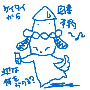 Cocolog_oekaki_2010_07_29_08_53