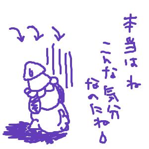 Cocolog_oekaki_2010_08_02_07_43