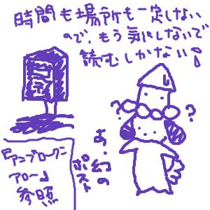 Cocolog_oekaki_2010_08_03_09_07