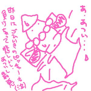 Cocolog_oekaki_2010_08_05_07_42