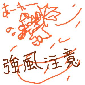 Cocolog_oekaki_2010_08_13_09_49
