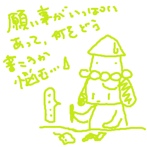 Cocolog_oekaki_2010_08_19_07_56