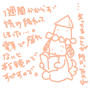 Cocolog_oekaki_2010_08_31_09_12
