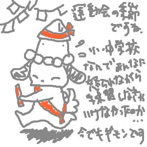 Cocolog_oekaki_2010_09_01_09_46