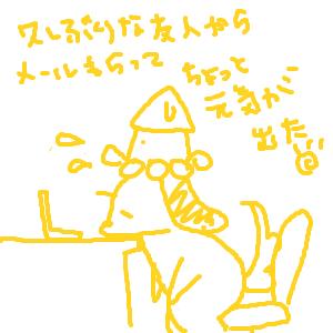 Cocolog_oekaki_2010_09_03_23_43