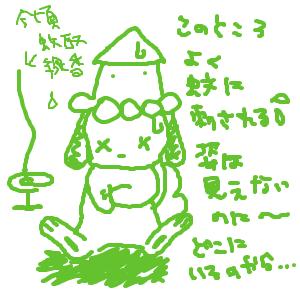 Cocolog_oekaki_2010_09_10_07_41
