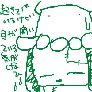 Cocolog_oekaki_2010_09_12_07_47