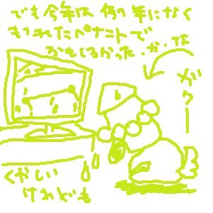Cocolog_oekaki_2010_09_30_07_50