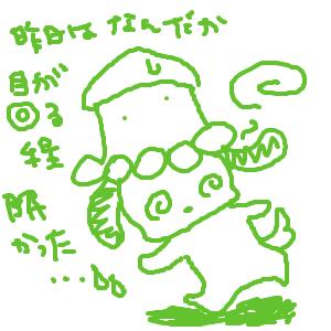 Cocolog_oekaki_2010_10_01_10_17