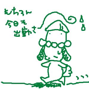 Cocolog_oekaki_2010_10_03_07_42