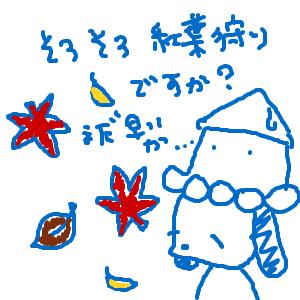Cocolog_oekaki_2010_10_05_07_48