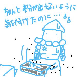 Cocolog_oekaki_2010_10_05_21_04