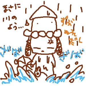 Cocolog_oekaki_2010_10_13_23_30