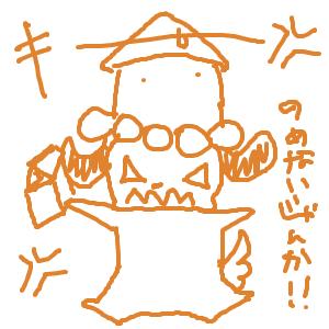 Cocolog_oekaki_2010_10_14_23_42