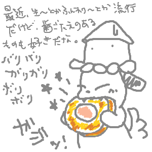Cocolog_oekaki_2010_10_18_09_16
