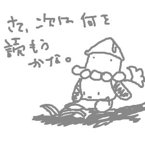 Cocolog_oekaki_2010_10_20_07_41