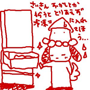 Cocolog_oekaki_2010_10_20_21_01
