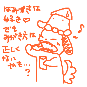 Cocolog_oekaki_2010_10_23_07_53