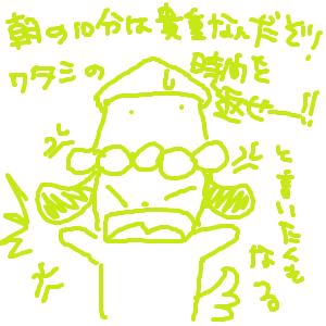 Cocolog_oekaki_2010_10_26_07_51