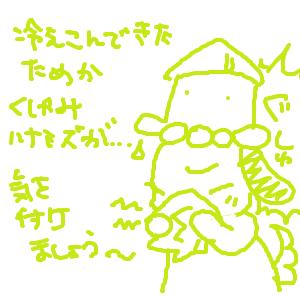 Cocolog_oekaki_2010_10_27_07_44
