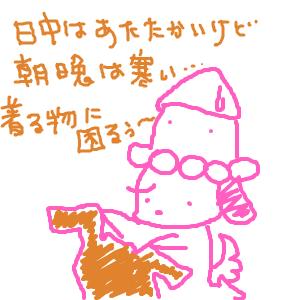 Cocolog_oekaki_2010_11_08_23_17