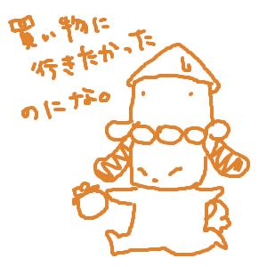 Cocolog_oekaki_2010_11_12_07_38