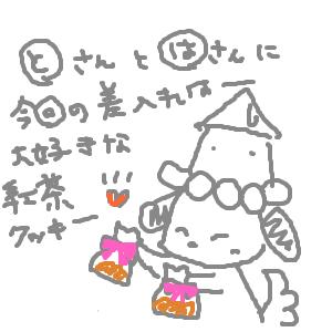Cocolog_oekaki_2010_11_14_00_17