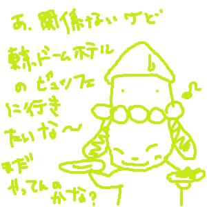 Cocolog_oekaki_2010_11_18_00_33