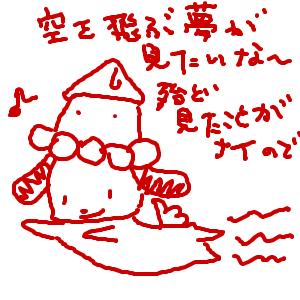 Cocolog_oekaki_2010_12_02_07_47