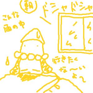 Cocolog_oekaki_2010_12_04_07_53