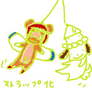 Cocolog_oekaki_2010_12_06_08_21