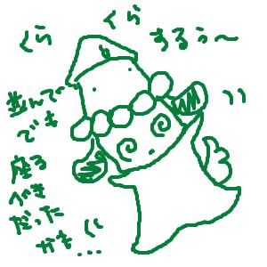 Cocolog_oekaki_2010_12_08_22_46