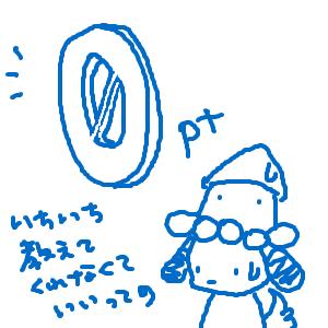 Cocolog_oekaki_2010_12_09_23_43