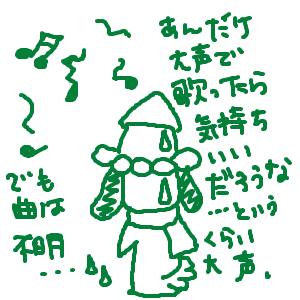 Cocolog_oekaki_2010_12_12_00_28