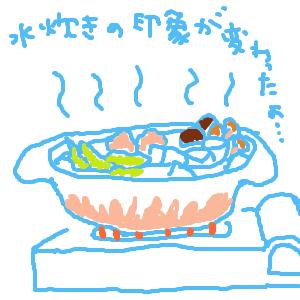 Cocolog_oekaki_2010_12_13_07_38