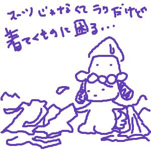Cocolog_oekaki_2010_12_13_23_51