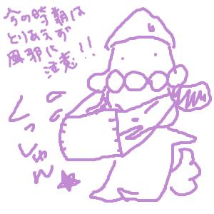 Cocolog_oekaki_2010_12_14_23_37