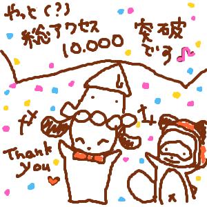 Cocolog_oekaki_2010_12_16_23_48