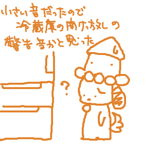 Cocolog_oekaki_2010_12_17_23_53