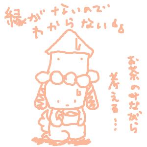 Cocolog_oekaki_2010_12_18_23_46
