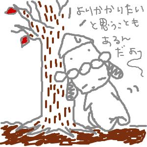 Cocolog_oekaki_2010_12_20_09_27