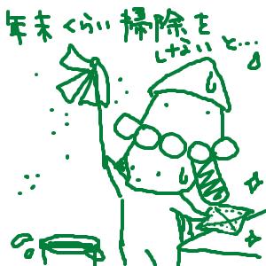 Cocolog_oekaki_2010_12_27_23_56