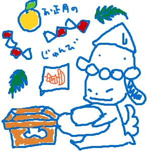 Cocolog_oekaki_2010_12_30_09_26