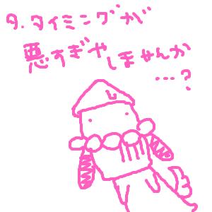Cocolog_oekaki_2011_01_01_23_56
