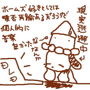 Cocolog_oekaki_2011_01_02_23_53