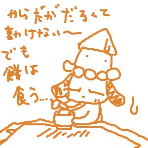 Cocolog_oekaki_2011_01_03_23_56